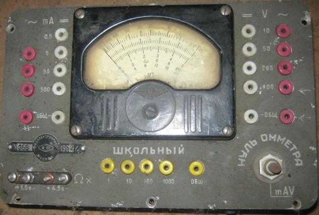 корпус взят для ГИР-1)
